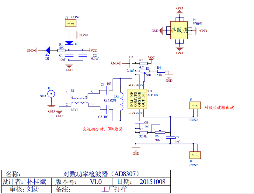 Chinese AD8307 power measurement module #1 – owenduffy net